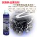 汽車養護品廠家供應汽車免拆清洗劑汽摩清洗劑