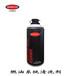 邁斯特燃油系統清洗劑的作用