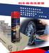 汽車噴油嘴清洗劑燃油清洗劑發動機內部清洗劑最新價格養護品廠家電話