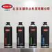 為什么須要定期進行免拆清洗燃油進氣系統