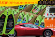德卡斯三元清洗劑汽車養護用品批發銷售供應4S店三元清洗劑