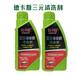 邁斯特三元清洗劑專業治理尾氣不合格,4S專用汽車養護用品