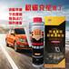 燃油積碳清除劑廠家批發燃油添加劑四合一添加劑清洗積碳增強動力