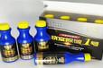 燃燒室除碳劑清洗劑三元進氣系統燃油積碳清洗劑