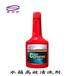 北京博潤斯汽車養護品丨汽車深度養護品汽車養護用品產品