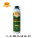 上海汽車養護用品廠家直銷燃油三元進氣積碳清洗劑價格實惠