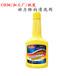 來賓汽車養護用品/清洗劑價格/保護劑貼牌