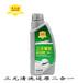 汽車清洗劑廠家直銷積碳清洗劑價格燃油噴油嘴清洗劑批發代理
