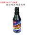 柴油噴油嘴清洗劑廠家/清潔劑添加劑除碳劑/杭州噴油嘴清洗劑