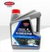 發動機清洗油/發動機清潔油/發動機清洗劑