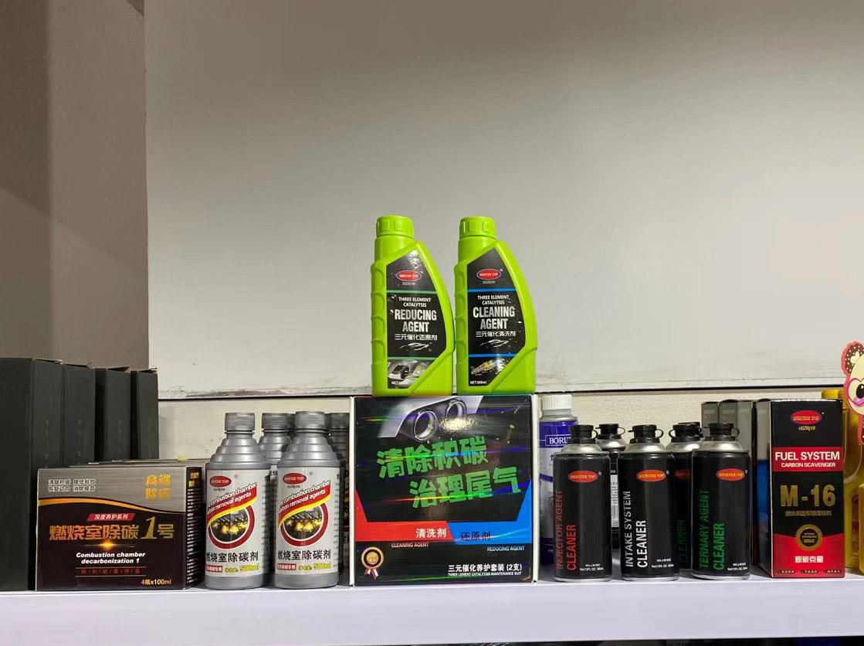 进气道清洗时间/节气门清洗剂的作用/发动机积碳清洗剂的作用