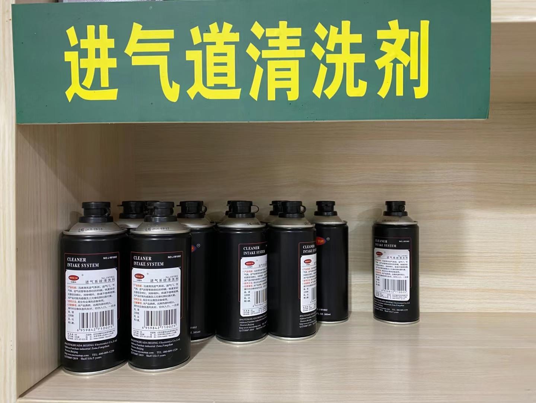 进气道清洗剂/进气系统清洗剂的作用/三元催化器清洗的好处