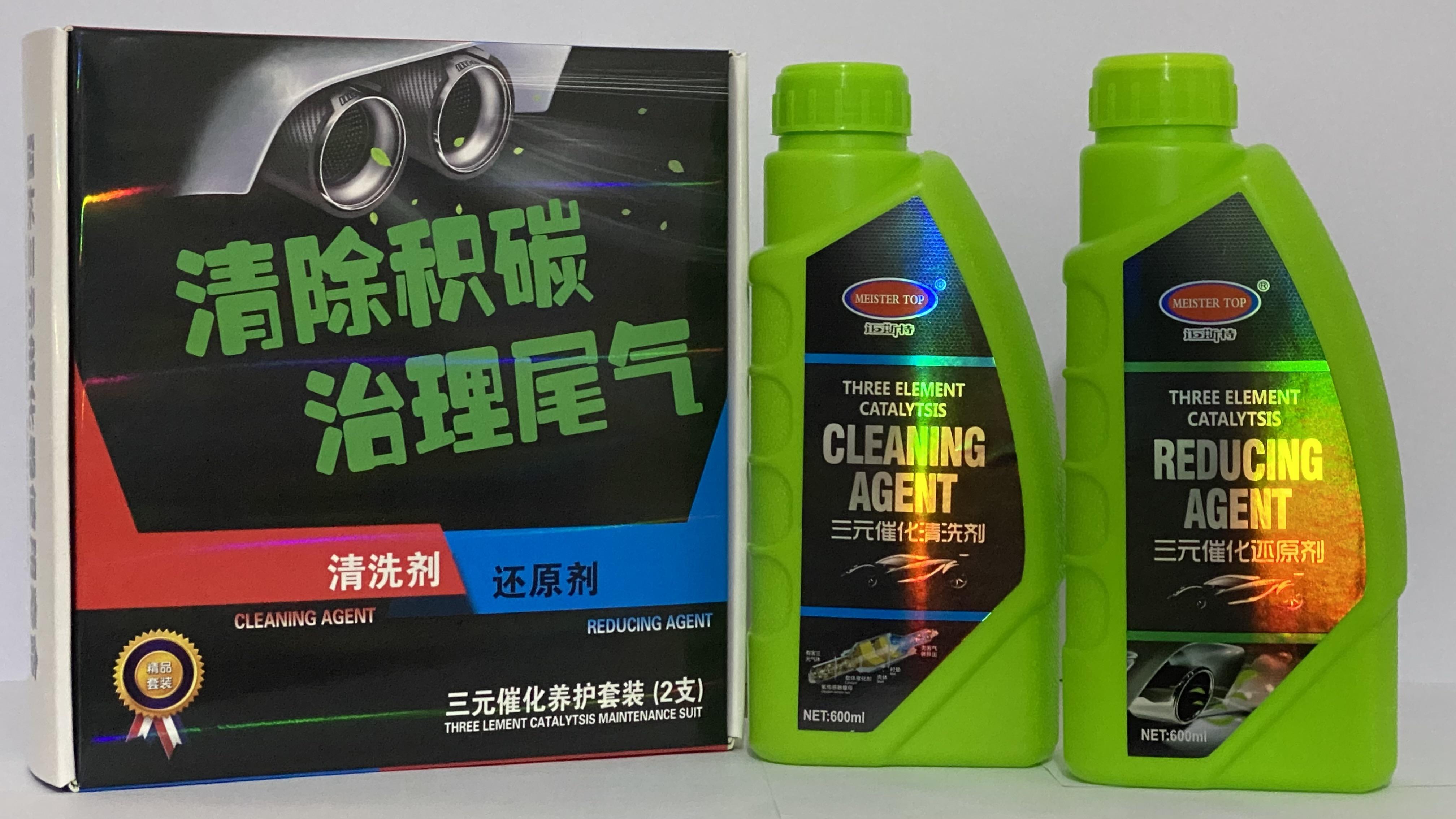 三元催化器清洗剂/三元清洗剂的作用/燃烧室除碳剂清理积碳的作用