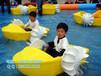 手摇船水上游乐设备三星低价出售欢迎订购