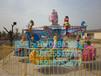 辽宁省精美销售大型户外游乐设备海洋漫步质量好价格低