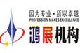 2020中國-東盟(越南)煤礦技術設備展覽會