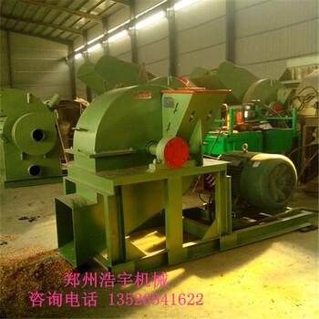 厂家直销杂木粉碎机柴火粉碎机木屑粉碎机