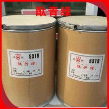 广州回收直接染料多少钱图片