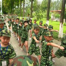 北京拓展公司哪家经验更丰富图片