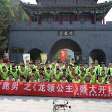 北京拓展培训公司哪家更好图片
