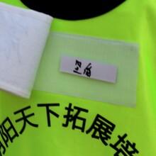 北京素质拓展训练哪家公司优秀图片