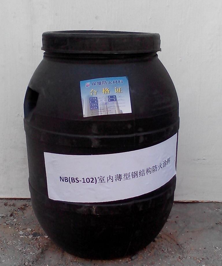 辽宁省大连市钢结构防火涂料厂