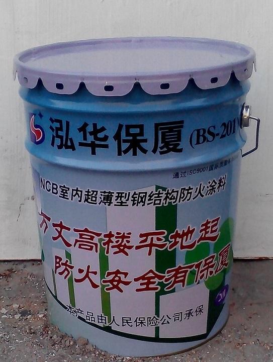 安徽省钢结构防火涂料承接工程
