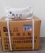湖南省钢结构超薄型防火涂料工程验收