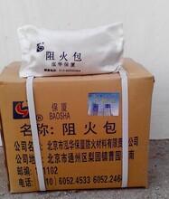 便宜钢结构防火涂料厂厂家图片