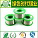 太原无铅焊锡丝价格太原无铅焊锡条批发太原环保锡线生产厂家