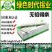 上海无铅焊锡丝价格上海无铅焊锡条批发上海环保锡线生产厂家