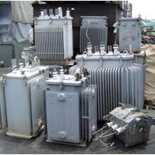 成都變壓器回收廢舊變壓器回收公司圖片