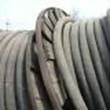 成都电线电缆回收二手电缆线回收公司图片