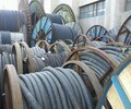 成都电线电缆回收网络线回收变压器回收配电柜回收公司