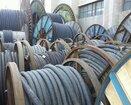 成都电线电缆回收废旧电线电缆回收馈线电缆回收公司图片