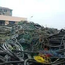 宜賓屏山縣大量回收電線電纜圖片