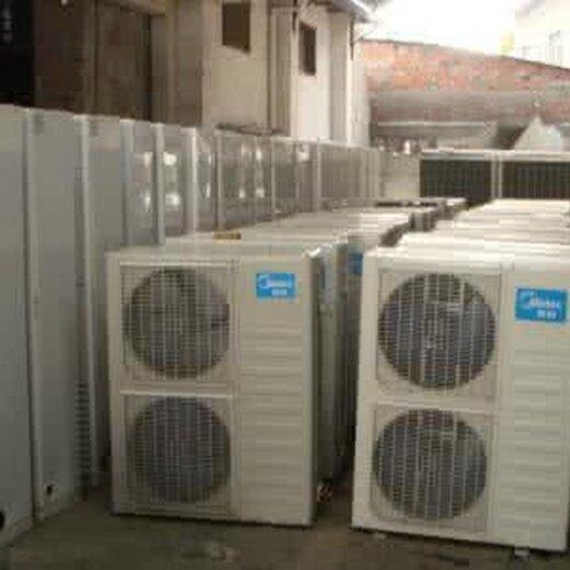 全成都二手空調回收各種廢舊空調回收公司
