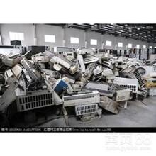 成都廢舊電子電器回收公司圖片