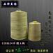 防火缝纫线价格,耐火线图片,芳纶线产品,高强度凯夫拉线厂家-品一生产
