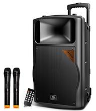 先科(SAST)厂家直销ST-1705U15英寸大功率广场舞音响户外蓝牙便携式重低音拉杆音箱