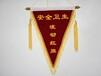 低价承接条幅锦旗绶带桌旗背包旗注水旗彩色旗帜