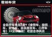 深圳押证不押车二次押车贷款车抵贷利息超低5厘5