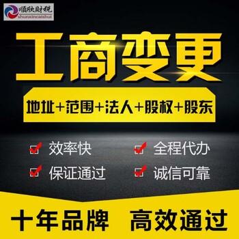 深圳记账报税多少钱,注销公司流程