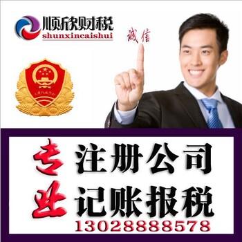 深圳注册公司多少钱