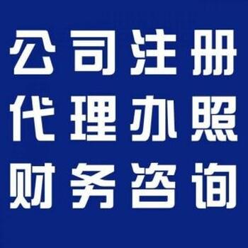 深圳南山代理記賬公司,深圳記賬報稅價格,深圳財稅公司