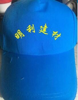 西安志愿者帽子广告帽网帽棒球帽鸭舌帽定制logo男女遮阳帽出游百搭