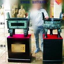 西安青銅器廠樣品青銅鼎處理新年開業四方大鼎擺件圓鼎慶典擺件圖片