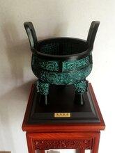 西安青銅器廠制作純銅開業鼎慶典香爐用青銅鼎圖片