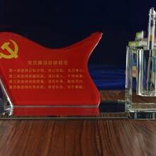 水晶獎杯刻字批發西安水晶獎杯廠家直銷出售水晶獎杯圖片