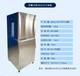300公斤片冰機商用片冰機華豫兄弟片冰機火鍋店片冰機